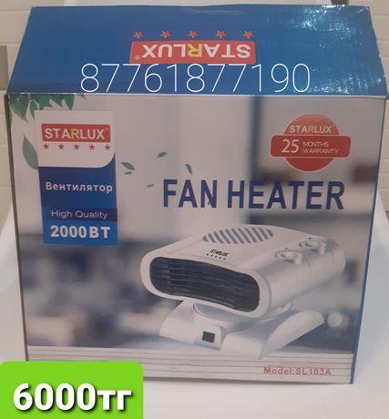 Обогреватель новый тепловентилятор ветродуй