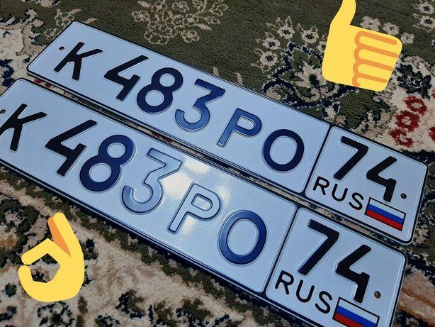 Авто номера российские оригиналы