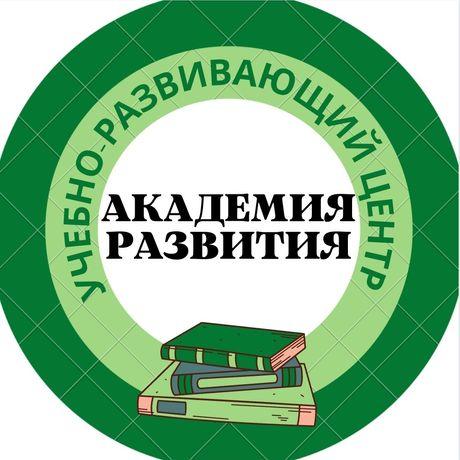 Дошкольное образование 4-6 лет. Группа продленного дня. 5 микрорайон