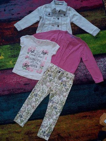 Set 2-3 ani Geaca , blugi bluza cardigan CADOU surpriza