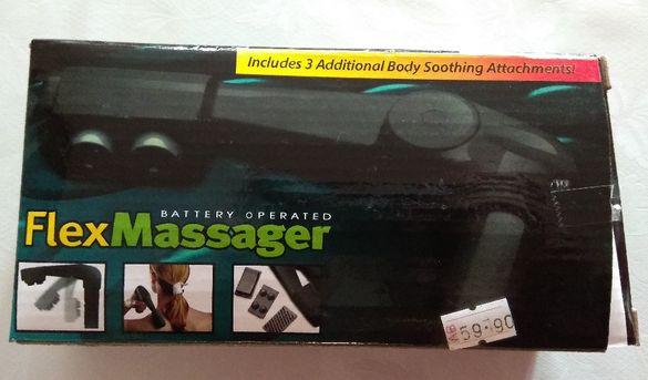 Сгъваем масажьор за тяло , чисто нов