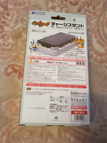 nintendo 3ds LL dock charger suport/incarcator