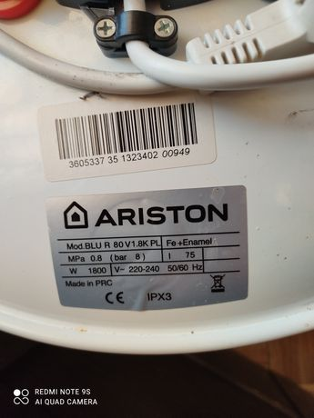 Продам водонагреватель б/у потёкшии на запчасти