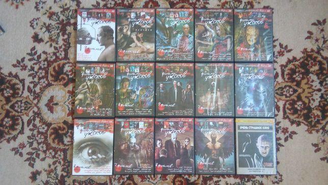 Продам коллекцию DVD-дисков