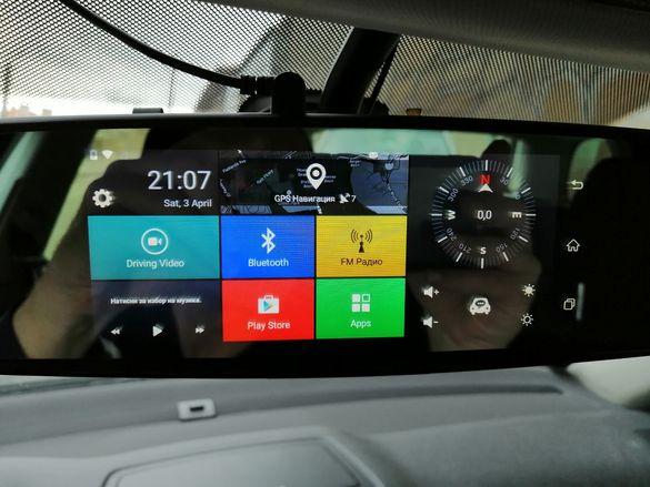 Огледало с вграден таблет с андроид и навигация 10 в 1