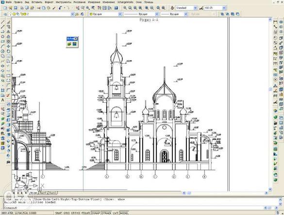 Чертеж на AutoCAD 2D и 3D, визуализации