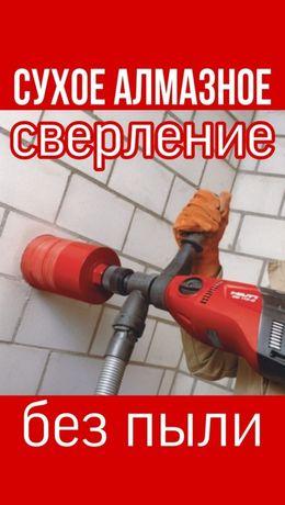 Алмазное сверление бурение для вытяжки, канализации, отопления и мн др