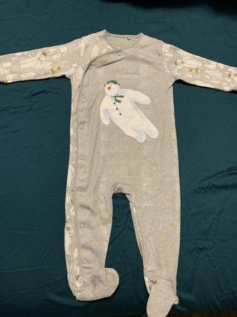 Pijama Next 9-12 luni