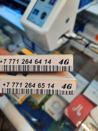Номер телфон