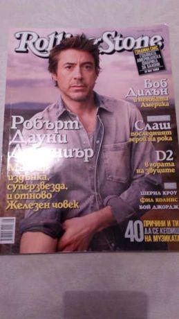 Списания за колекционери TopGear и още много