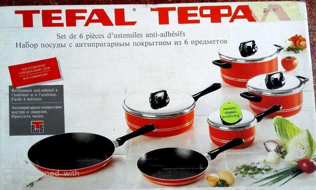 кухонный набор Tefal с антипригарным покрытием из 6 предметов