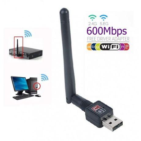 WI Fi Антена за безжичен интернет с USB WI FI ПРИЕМНИК, адаптор