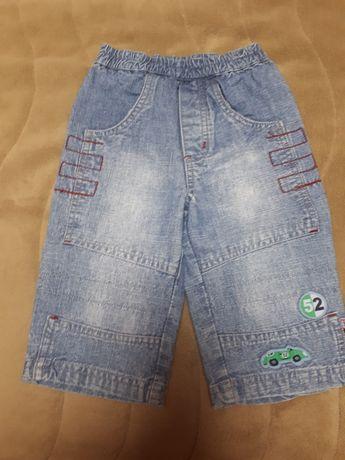 Бебешки дънкови панталонки