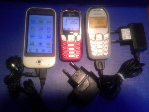 Smartphone si Siemens A65 A70 Telefoane de Colectie