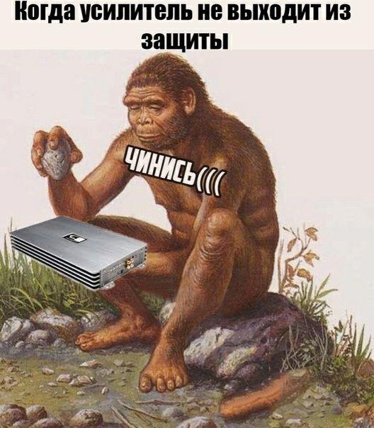 Ремонт 2х,4х,5ти канальных автоусилителей Павлодар - изображение 1