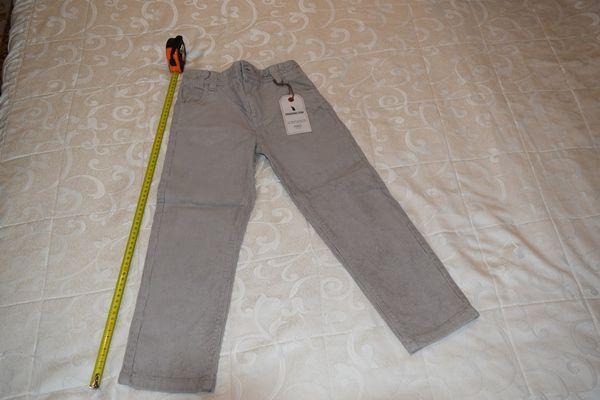 Pantaloni copii vellur Padington
