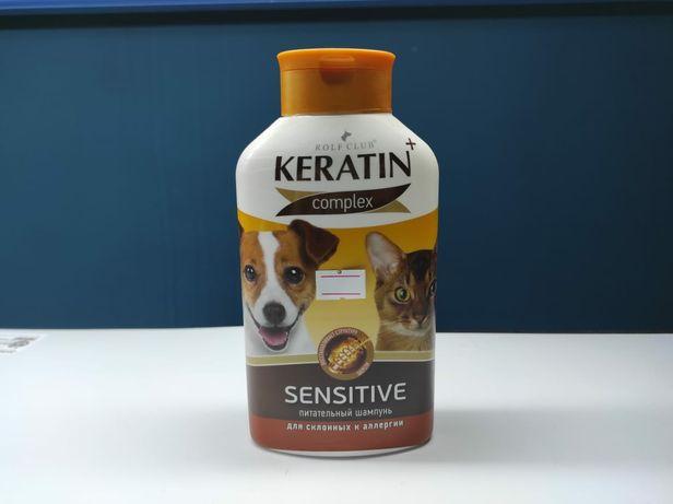 Шампунь Кератин для собак и кошек