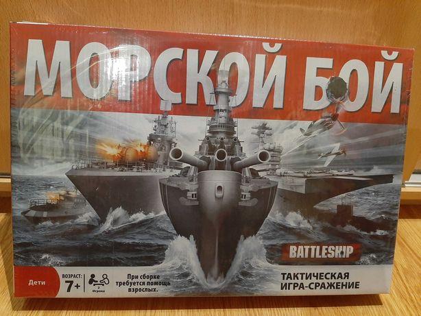 """Тактическая игра- стражение """"Морской бой"""""""