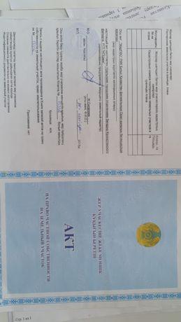 Продам участок в Нурлы жер сторону Подстепного