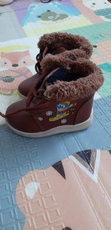 Детские ботинки бу
