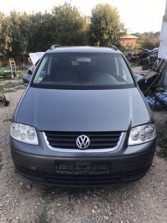 Volkswagen Touran/Фолксваген Туаран 2.0 140к.с BKD НА ЧАСТИ