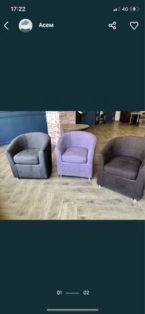 Кресла в 3х цветах