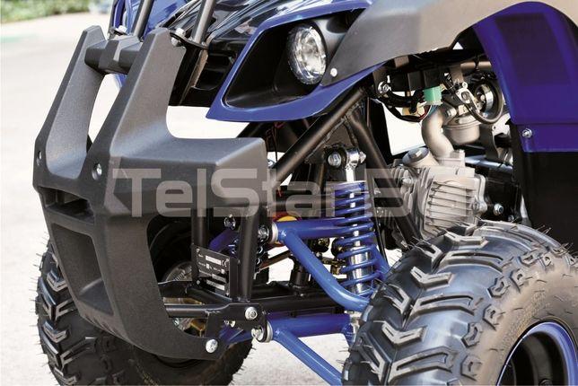 """Model ATV NOU 125CC cu anvelope de 7 """"și motor LONCIN"""