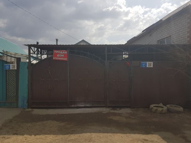 Продам частный дом по улице кобозева 47 дом саманый обложен кирпичом