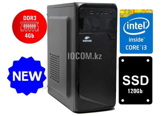 Компьютер офисный i3 550/ 4Gb SSD 120Gb    Алматы