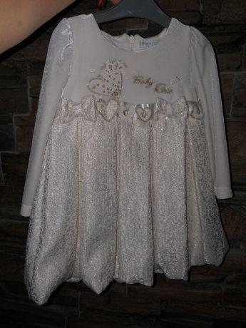 Уникално красива детска рокля