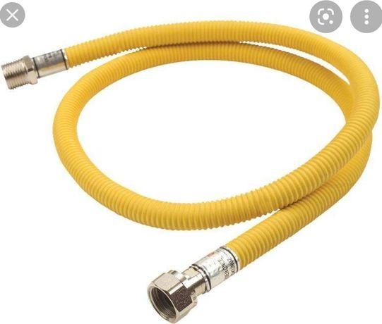 желтые газовые шланги б/у