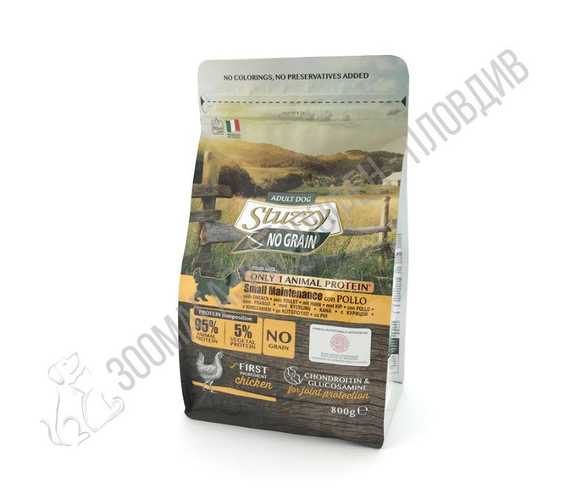 Stuzzy Grain Free Mini Adult 0.8кг - Пиле - Сьомга - Храна за Кучета