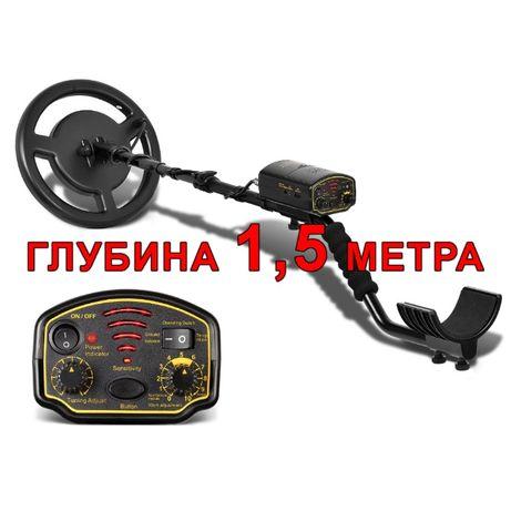 Металлоискатель глубина 1,5 метра, модель AR944, металоискатель купить