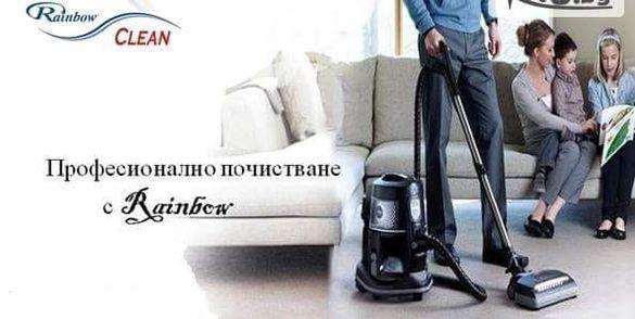 Най-евтиното почистване с Рейнбоу във Варна! Rainbow E4