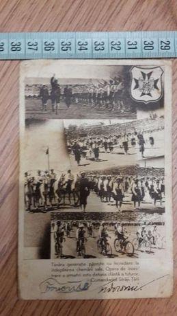 Стари пощенски картички и снимки