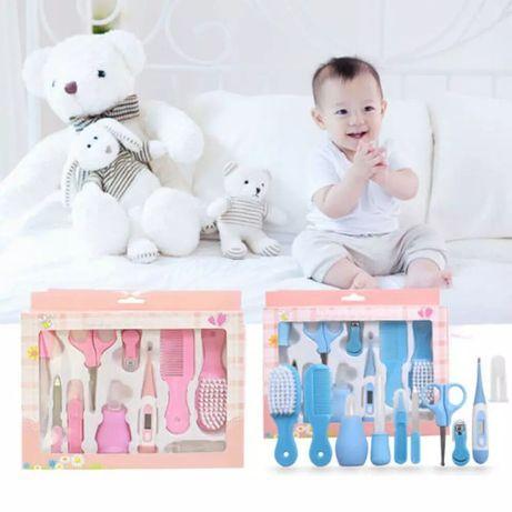 Комплект за хигиена, хигиенен комплект за бебе,грижа,10 принадлежности