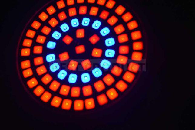Reducere bec E27 LED inaltare plante 60 LED/ 80 LED