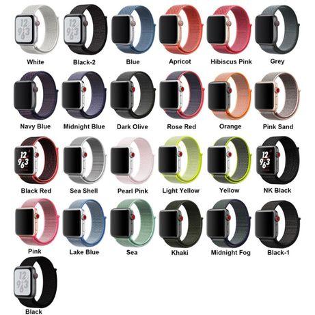 Цветни каишки за Apple Watch 3, 4, 5, 6, SE Series - 38, 40, 42, 44 мм