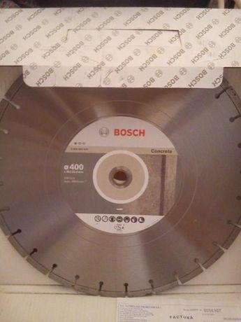 Disc beton armat marca BOSCH