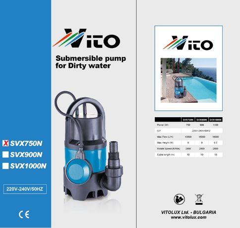 750W Потопяема Помпа VITO за изпомпване на мръсни и чисти води