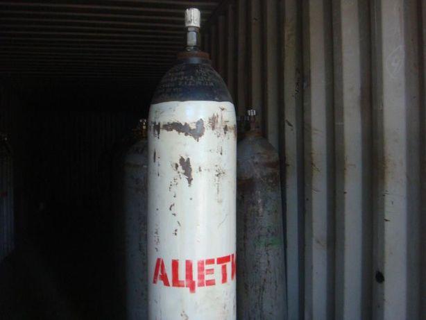 Ацетилен - газ в баллонах