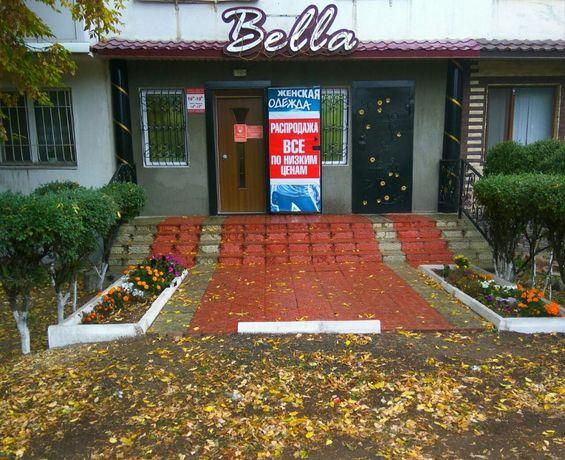 Продам промышленный магазин Bella