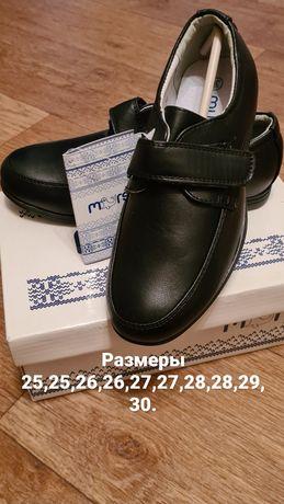 Детская обувь новая распродажа