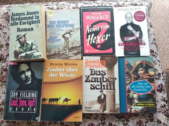 Книги на немски език