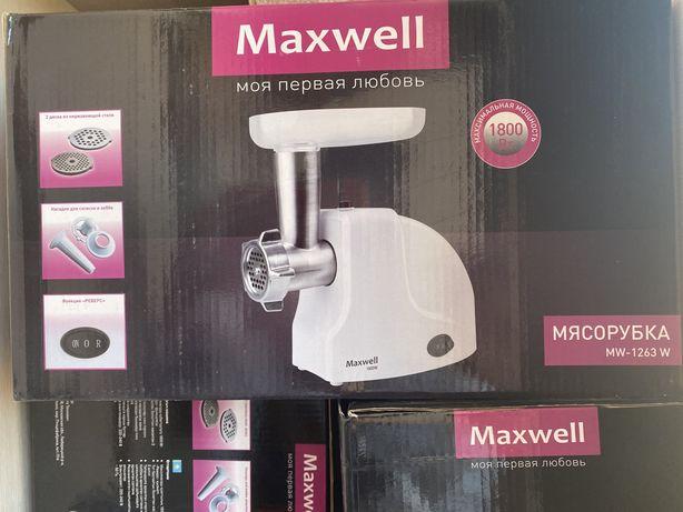 Мясорубка Maxwell новая, оригинал.