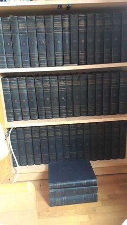 Большая советская енциклопедия - всички 51 тома 1949-1958г.