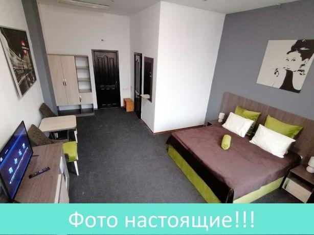 Новая гостиница в центре города от 8000/сутки! (лучше аренды квартиры)