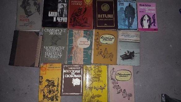 книги.научни и образователни