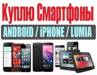 Дисплей на iPhone Samsung хуавэй redmi oppo экран модуль ремонт