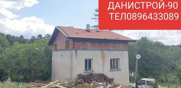 Ремонт на покриви софия,нови покриви 20%Отстъпка.Безшевни улуци,Навеси